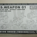 MS Weapon 01 Twin Gatling Gun Missile Launcher Gundam MG HG inc DECAL