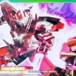 HG OO (31) 1/144 GN-001 Gundam Exia Trans-Am Mode