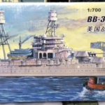 1/700 BB-39 USS ARIZONA 1941
