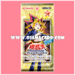 Duelist Road - Piece of Memory - Side : Yugi Muto [15AX-JPM] - Booster Pack (JA Ver.)