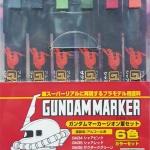 Gundam Marker SET 02