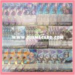 Royal Paladin Set / รอยัล พาลาดิน เซต (VGT-CP14)