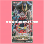Booster SP - Raging Masters [SPRG-JP] - Booster Box (JA Ver.)
