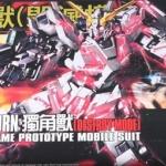 HGUC 1/144 (100) Unicorn Gundam Destroyer Mode