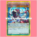GP16-JP004 : Odd-Eyes Pendulum Dragon (Gold Secret Rare)