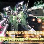 HG OO (21) 1/144 GN Arms Type-D + Gundam Dynames