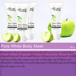 Pure White Body Mask