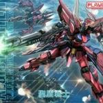 MG 1/100 (6617) Aegis Gundam [Daban]