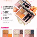 Etude House Dear My Blooming Eyes #OR201