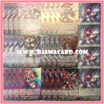 Link Joker Set / ลิงค์โจ๊กเกอร์ เซต (VGT-CP15)