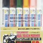 Real Touch Marker 02