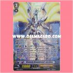 MS02/001TH : ซีกเกอร์, ซิงเซฟเวอร์•ดราก้อน (Seeker, Thing Saver Dragon) - แบบโฮโลแกรมฟอยล์ ฟูลอาร์ท ไร้กรอบ (Full Art)