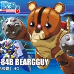 BEARMO bear model HG 1/144 gpb-04 Beargguy