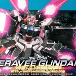 HG OO (26) 1/144 GN-008 Seravee Gundam