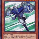 GS05-JP007 : Elemental HERO Stratos (Common)