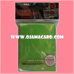 Ultra•Pro Standard Deck Protector / Sleeve - Green 50ct.