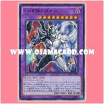 SD27-JP041 : Contrast HERO Chaos (Ultra Rare)