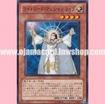 SD22-JP020 : Lyla, Lightsworn Sorceress (Common)