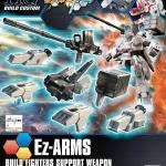 Ez-Arms (HGBC)