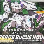 HG SEED (53) 1/144 Alec's Kerberos BuCUE Hound