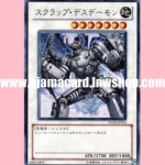 EXP4-JP011 : Scrap Archfiend (Rare)
