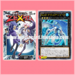 Yu-Gi-Oh! ZEXAL Vol.4 [YZ04-JP] - Book + Promo Card