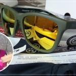 แว่นกันแดด HAWKERS X UNCHARTED 4 <ปรอทเหลือง-ส้ม>