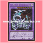 GDB1-JP048 : Chimeratech Fortress Dragon (Gold Rare)