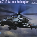 1/72 Chinese Z-10 Attack Helicopter [Hobby Boss]