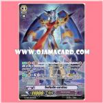 G-TD01/002TH : โครโนเจ็ท•ดราก้อน (Chronojet Dragon) - SP แบบโฮโลแกรมฟอยล์ ฟูลอาร์ท ไร้กรอบ (Full Art)