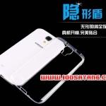 (370-058)เคสมือถือซัมซุงกาแล็คซี่เอส 4 Samsung Case เคสนิ่มใสบางนุ่มรุ่นกันรอยขีดข่วน
