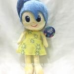 ตุ๊กตา Joy จาก Inside Out ขนาด 14 นิ้ว ลิขสิทธิ์แท้