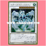 GP16-JP009 : Stardust Dragon (Gold Rare)