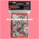 "Ultra•Pro Small Deck Protector / Sleeve - VG Dragonic Kaiser Vermillion ""THE BLOOD"" 55ct."
