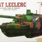 1/48 GIANT LECLERC