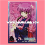 Broccoli Character Sleeve Collection Mini Little Busters! Ecstasy (Futaki Kanata) [Used] x4