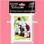 Bandai Carddass Masters Official Sleeve Collection - Code Geass : Lelouch of the Rebellion C.C. 60ct.