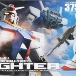 1/48 Mega Size RX78-2 [Daban] + Super Decal