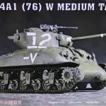 1/72 M4A1 (76) W Medium Tank [Trumpeter]