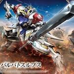 Gundam Barbatos Lupus (HG)