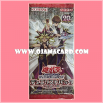 Duelist Pack : Battle City [DP16-JP] - Booster Pack (JA Ver.)
