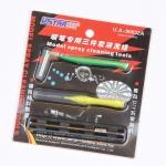 Model Spray Cleaning Tools [Ustar]
