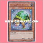 VE04-JP002 : Gem-Turtle (Ultra Rare)