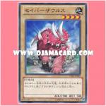 DE01-JP002 : Sabersaurus (Common)