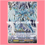 PR/0031TH : โฮลี่ดีเชสเทอร์ ดราก้อน (Holy Disaster Dragon)
