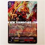 G-CP03/030TH : ฮีโรอิคซาก้า•ดราก้อน (Heroic Saga Dragon) - R แบบโฮโลแกรมฟอยล์