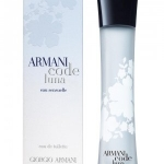 น้ำหอม Armani Code Luna EDT 75 ml