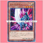DC01-JP004 : Blade Knight (Normal Parallel Rare)