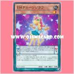 INOV-JP005 : Performapal Chain Giraffe / Entermate Chain Giraffe (Common)