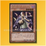 GS03-JP002 : Kycoo the Ghost Destroyer (Gold Rare)